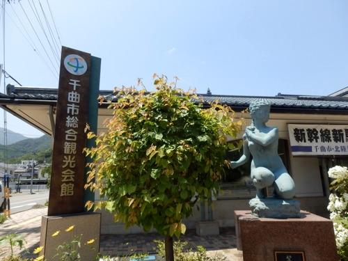 戸倉 (55)