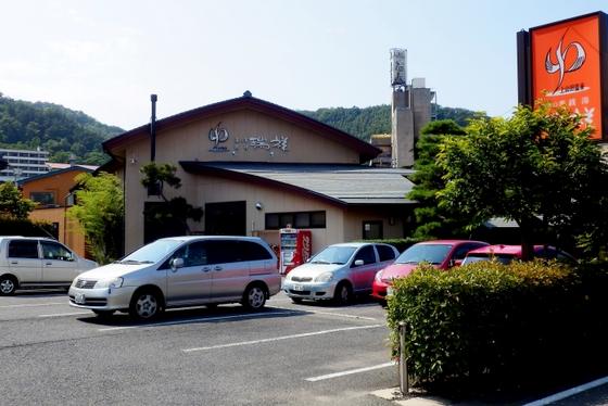 上山田温泉 (2)
