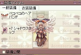 screenLif6062z