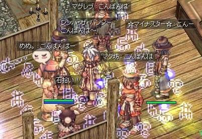 screen1136s.jpg