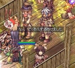 screen1148s.jpg