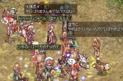 screen1309s.jpg