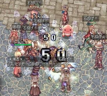 screen1358s.jpg