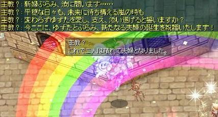 screenBreidablik037s.jpg