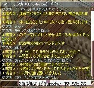 screenLif5255s.jpg