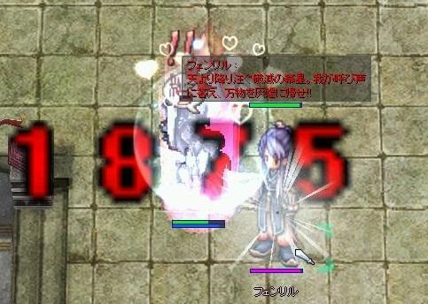 screenLif5413s.jpg
