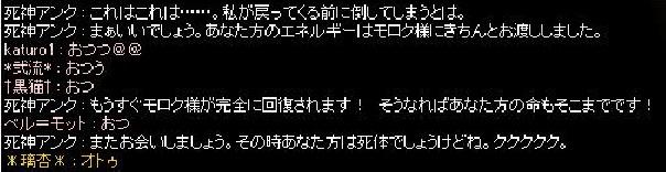 screenLif5439s.jpg