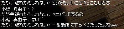 screenLif5759s.jpg