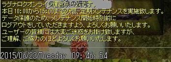 screenLif5804s.jpg