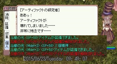 screenLif5812s.jpg