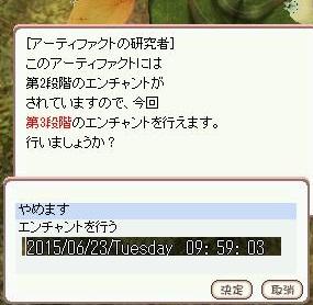 screenLif5823s.jpg