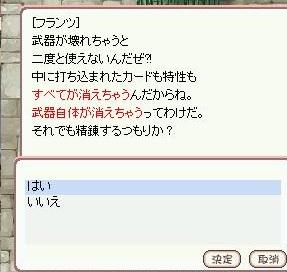 screenLif6061s.jpg
