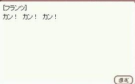 screenLif6062s.jpg
