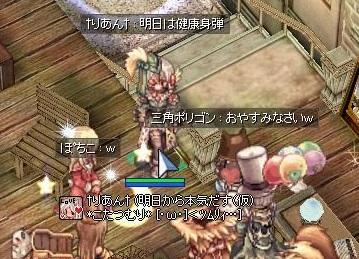 screenLif6083s.jpg