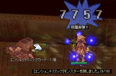screenLif6084s.jpg