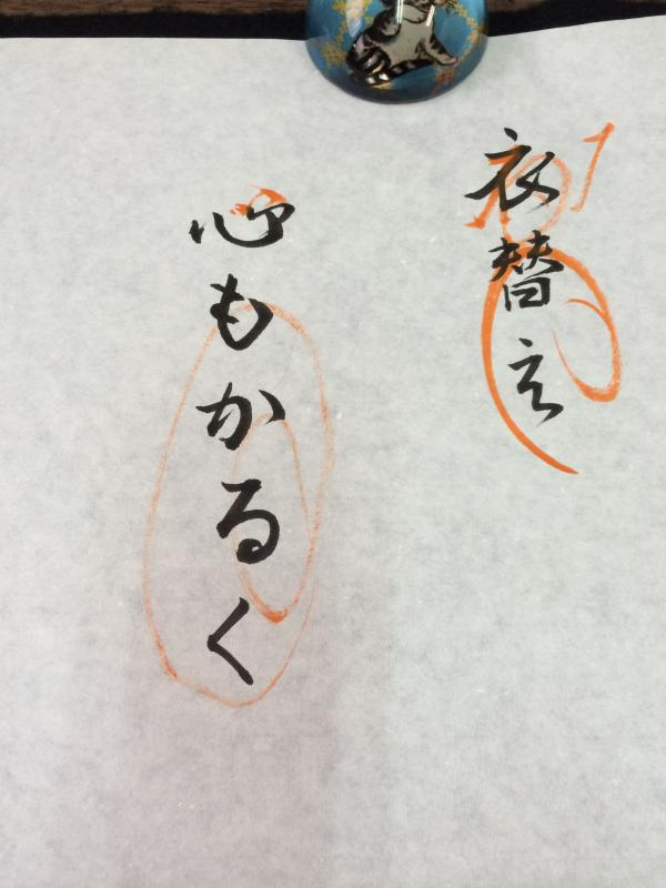 006_convert_20150520133342.jpg