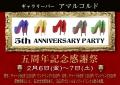 5thyoko日本語のコピー-4