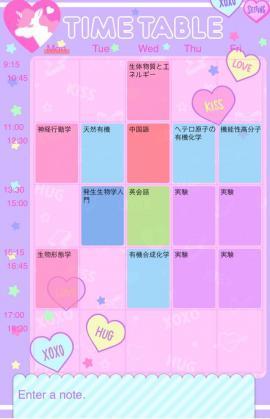 yuitimesc_.jpg