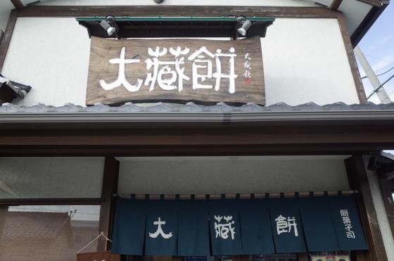 14_1224_15.jpg