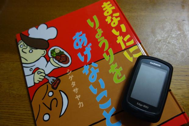 15_0607_09.jpg