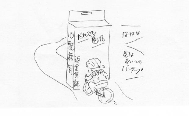 15_0609_07.jpg