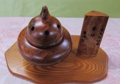 屋久杉香炉 脂木