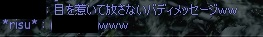 Baidu IME_2014-7-29_0-27-9