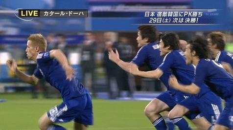 急ぐ本田さん