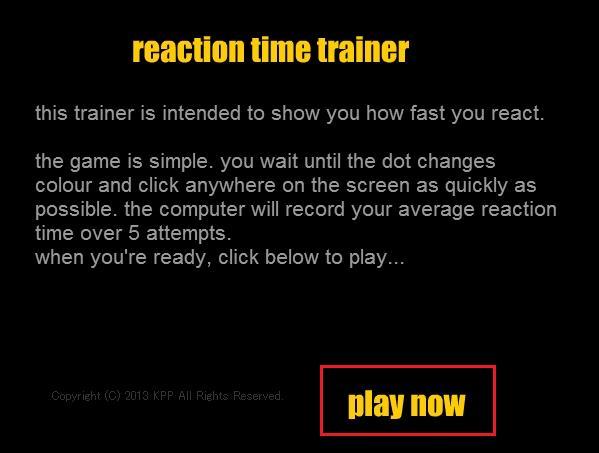 平均反応速度0