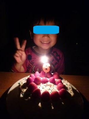 王子6歳誕生日④