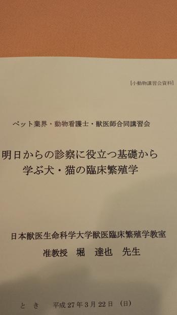 270322_benkyo.jpg