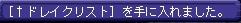 TWCI_2015_2_23_20_20_41.jpg