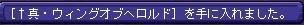 TWCI_2015_2_28_15_32_7.jpg