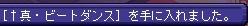 TWCI_2015_2_28_22_52_23.jpg