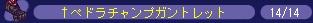 TWCI_2015_2_28_22_52_26.jpg
