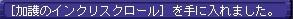TWCI_2015_3_22_18_20_37.jpg