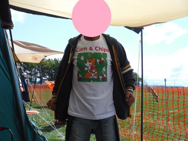 DSCF9643-1.jpg