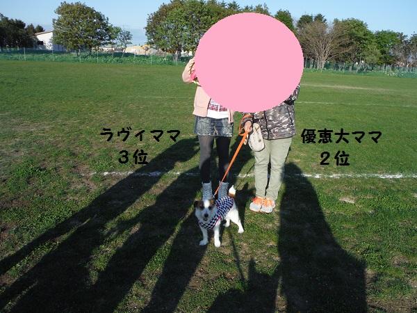 DSCF9756-1.jpg