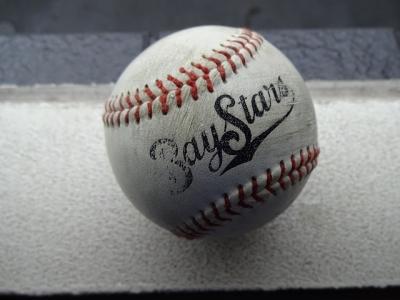 ベイスターズのボール