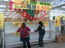 能登のホームセンター ロッキー2代目のブログ-2011-01-02 10.07.13.jpg2011-01-02 10.07.13.jpg