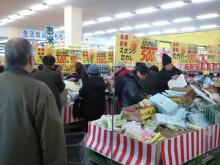 能登のホームセンター ロッキー2代目のブログ-2011-01-02 10.08.01.jpg2011-01-02 10.08.01.jpg
