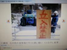 能登のホームセンター ロッキー2代目のブログ-2011-02-13 11.26.47.jpg2011-02-13 11.26.47.jpg