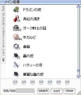 20150412_001.jpg