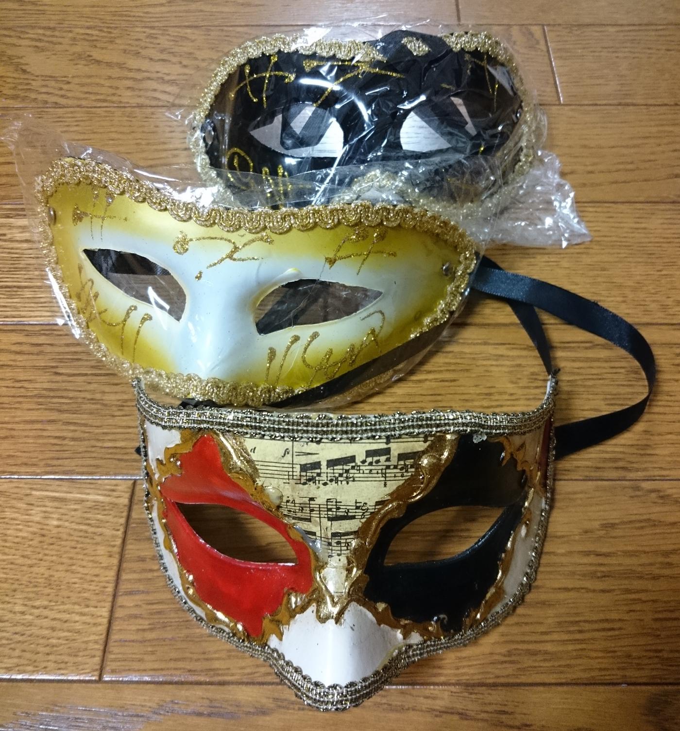 HTBmasque.jpg