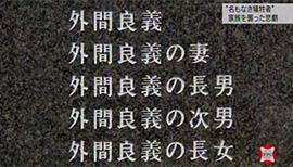 heiwanoishiji.jpg