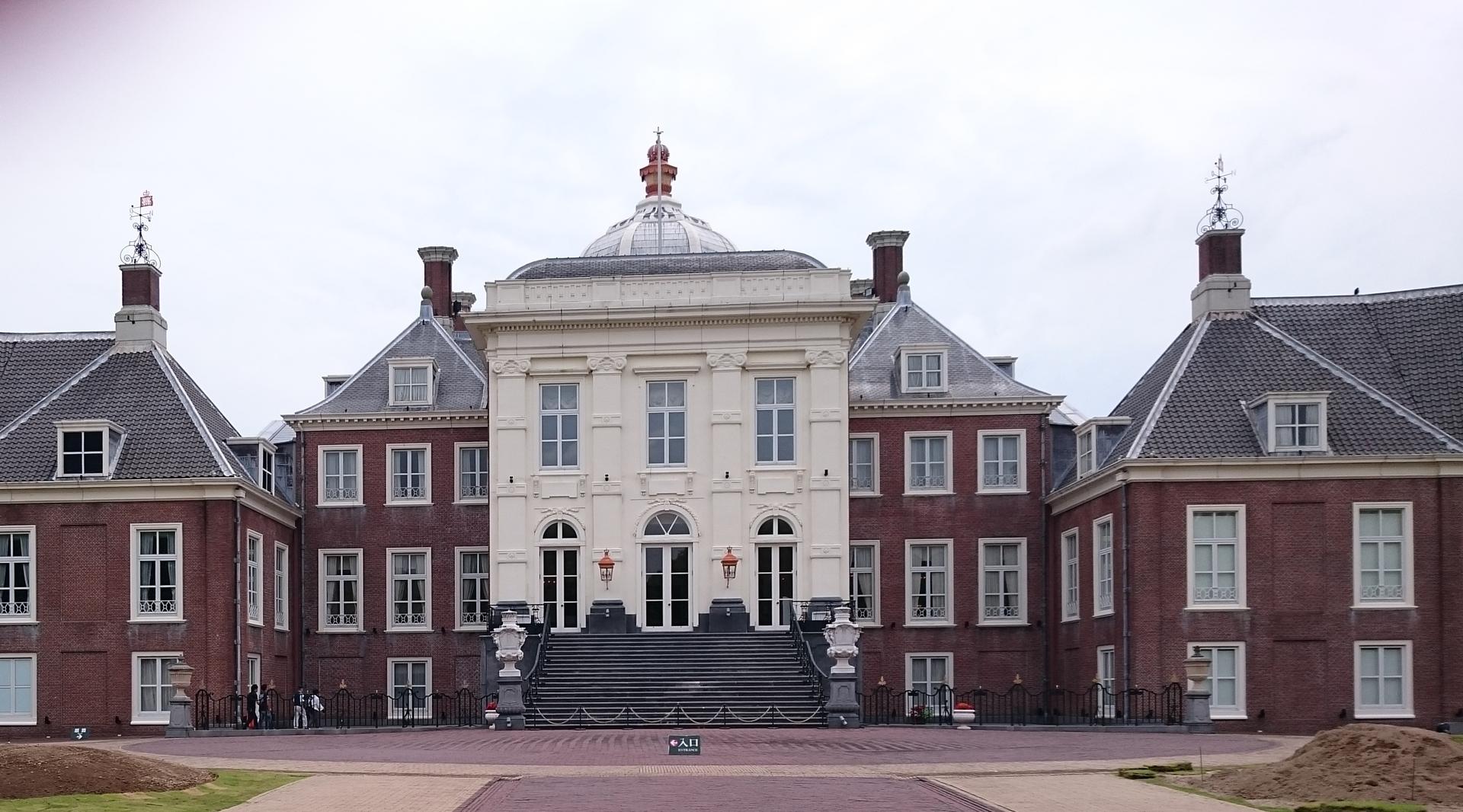 palaishuistenbosch.jpg