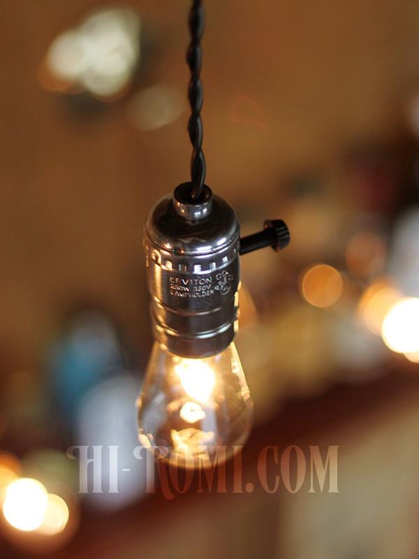 アルミ製シルバーソケットLEVITON社製ランプ照明