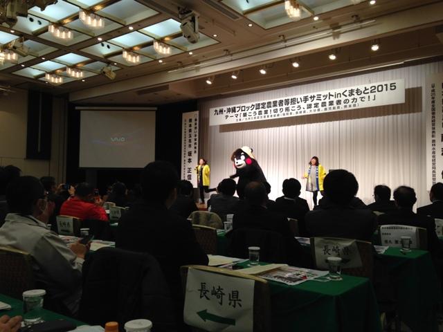 201050209kumamoto1.jpg