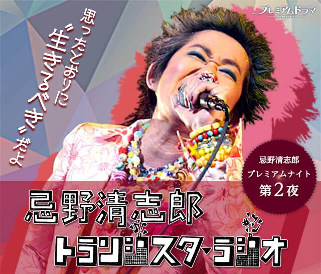 20150504kuyosirou.png