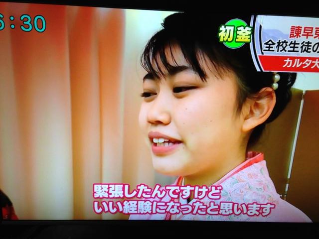 20151008TV.jpg